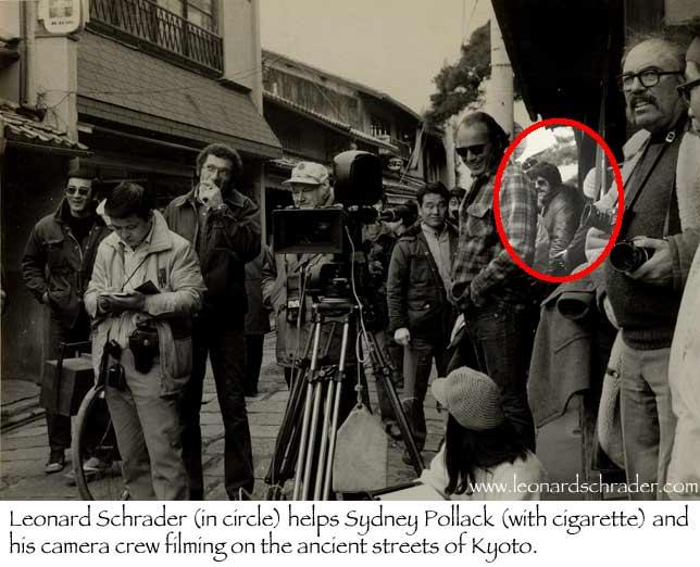 The Yakuza 1975